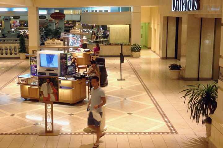 galleria mall kiosks